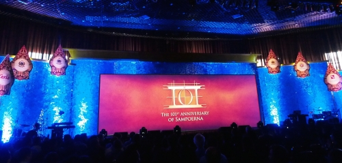 The 101st Anniversary of Sampoerna - Rising to a New Challenge